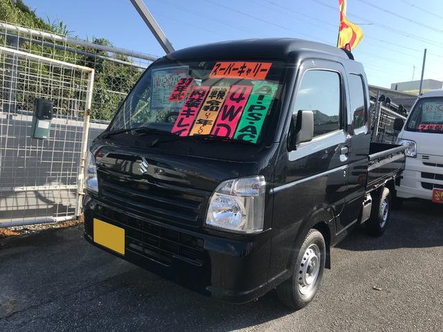 沖縄県の中古車ならスーパーキャリイ  4WD
