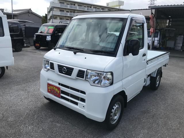 沖縄県沖縄市の中古車ならNT100クリッパートラック DX農繁仕様 4WD 三方開 MT5速
