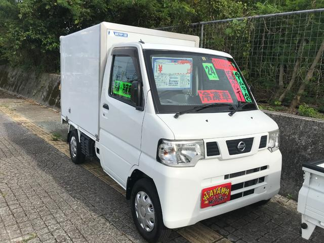 沖縄県の中古車ならNT100クリッパートラック  冷凍・冷蔵車