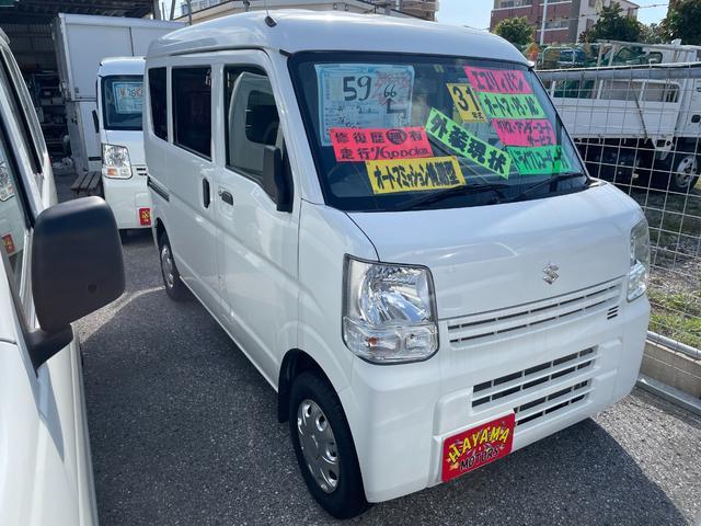 沖縄県沖縄市の中古車ならエブリイ PAリミテッド ハイルーフ オートマ エアコン