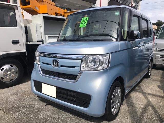 沖縄県の中古車ならN-BOX  スマートキー・プッシュスタート・両側スライドドア・純正ナビ・Bluetooth・バックカメラ