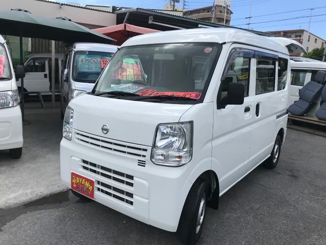 沖縄県沖縄市の中古車ならNV100クリッパーバン