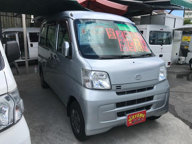 沖縄県の中古車ならハイゼットカーゴ クルーズ