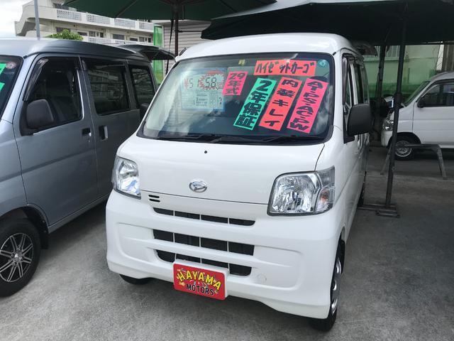 沖縄の中古車 ダイハツ ハイゼットカーゴ 車両価格 51万円 リ済込 2017(平成29)年 10.3万km ホワイト