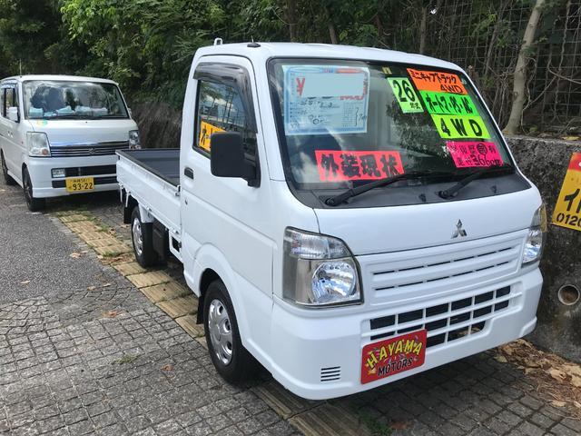 沖縄県の中古車ならミニキャブトラック  4WD