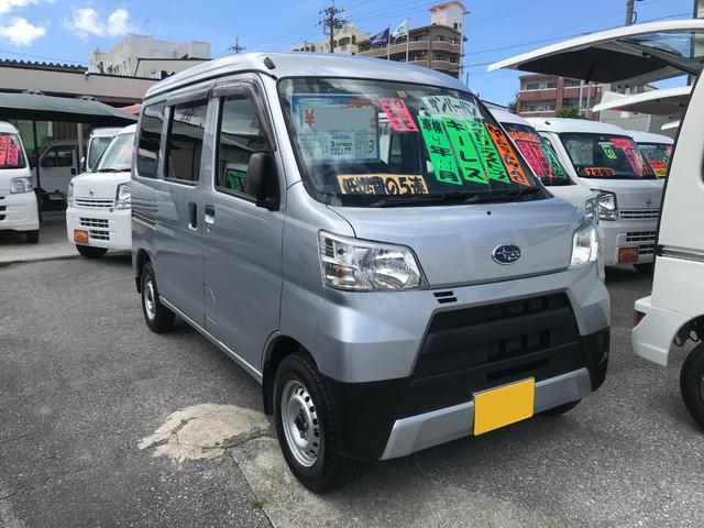 沖縄県の中古車ならサンバーバン  5速マニュアル車 アイドリングストップ