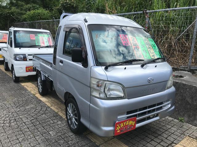 沖縄県の中古車ならハイゼットトラック ジャンボ ETC