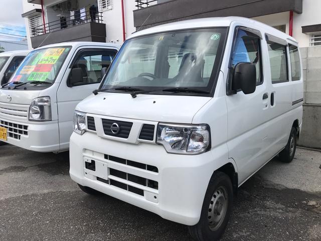沖縄県沖縄市の中古車ならNV100クリッパーバン DX パートタイム4WD 5MT エアコン パワステ