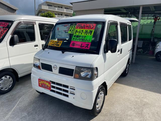 沖縄の中古車 日産 クリッパーバン 車両価格 29万円 リ済込 2011(平成23)年 4.7万km ホワイト