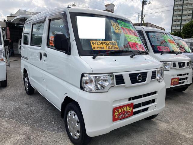 沖縄県沖縄市の中古車ならクリッパーバン  4WD ドラレコ Wエアバッグ ABS パワステ