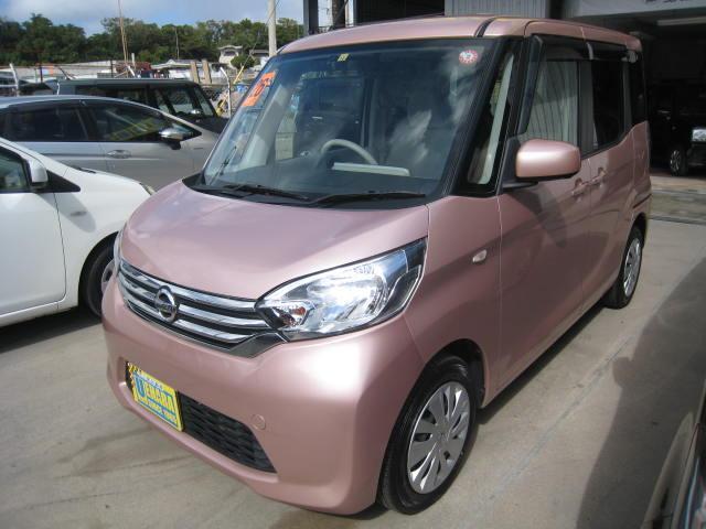 沖縄県沖縄市の中古車ならデイズルークス X アラウンドモニター Bluetooth リヤモニター