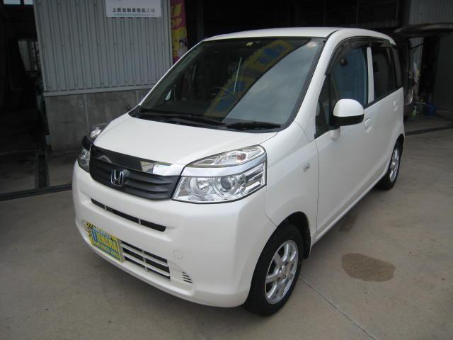 ホンダ C特別仕様車 コンフォートスペシャル