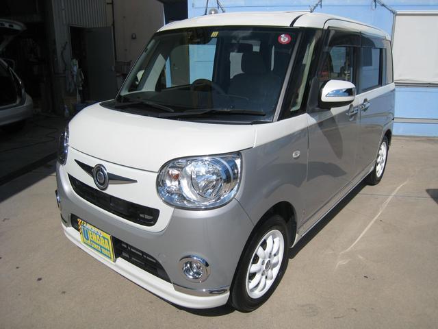 沖縄県の中古車ならムーヴキャンバス Xメイクアップ SAII フルセグTV・DVD・Bluetooth・バックカメラ