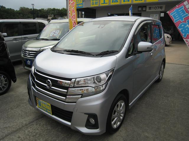 沖縄県沖縄市の中古車ならデイズ ハイウェイスター X アラウンドビューモニター・純正ナビ・フルセグTV・Bluetooth
