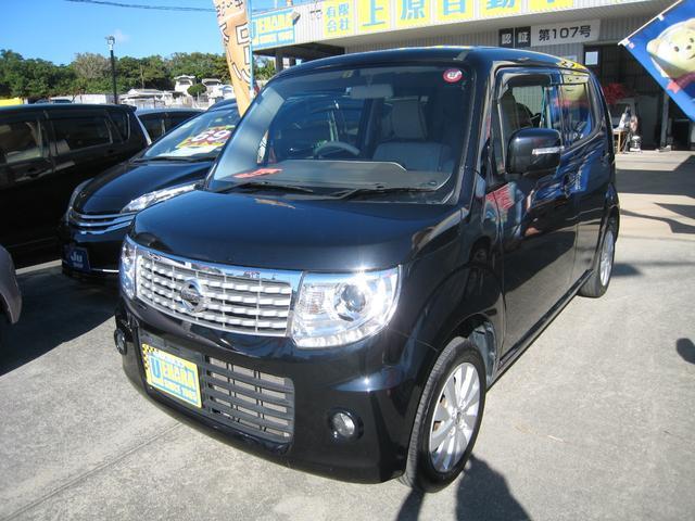 沖縄県沖縄市の中古車ならモコ ドルチェX ナビ・フルセグTV・DVD・Bluetooth・バックカメラ・ETC付