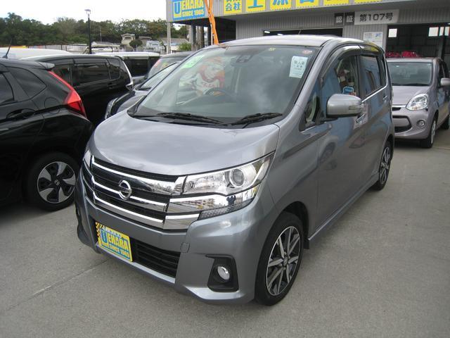 沖縄県の中古車ならデイズ ハイウェイスター Gターボ 純正ナビ・フルセグTV・DVD・Bluetoothオーディオ