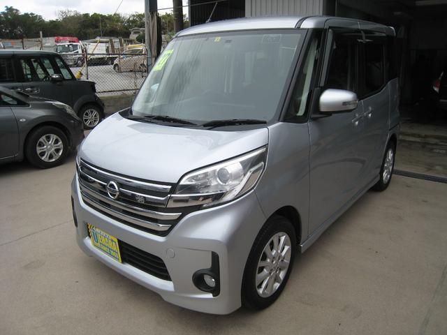 沖縄の中古車 日産 デイズルークス 車両価格 67万円 リ済込 2015(平成27)年 9.4万km シルバー