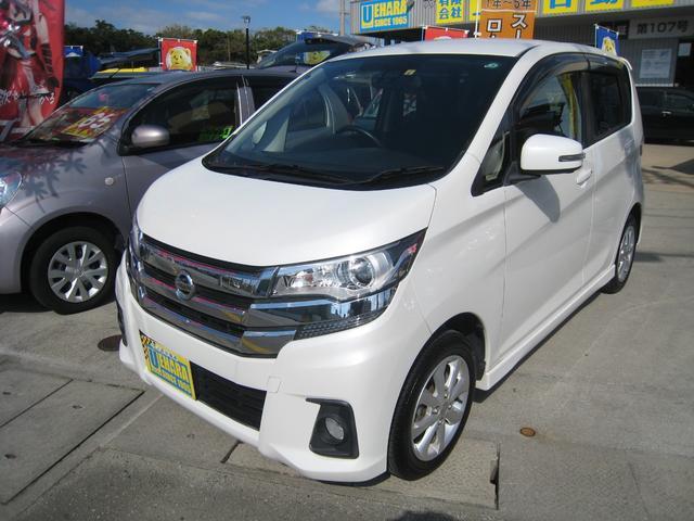 沖縄県沖縄市の中古車ならデイズ ハイウェイスター X ナビ・フルセグTV・DVD・Bluetooth・アラウンドビューモニター・エマージェンシーブレーキ