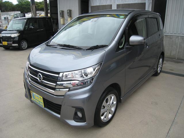 沖縄の中古車 日産 デイズ 車両価格 62万円 リ済込 2016(平成28)年 8.5万km チタニウムグレーM