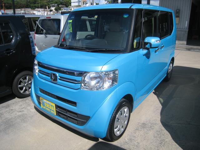 沖縄県沖縄市の中古車ならN-BOX G・Lパッケージ 純正ナビ・TV・DVD・Bluetooth・バックカメラ