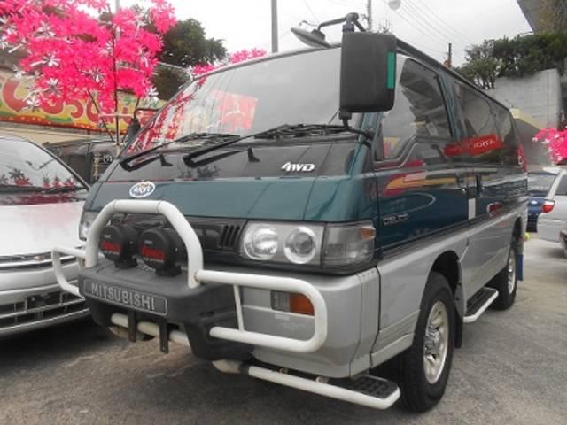 「三菱」「デリカスターワゴン」「ミニバン・ワンボックス」「沖縄県」の中古車