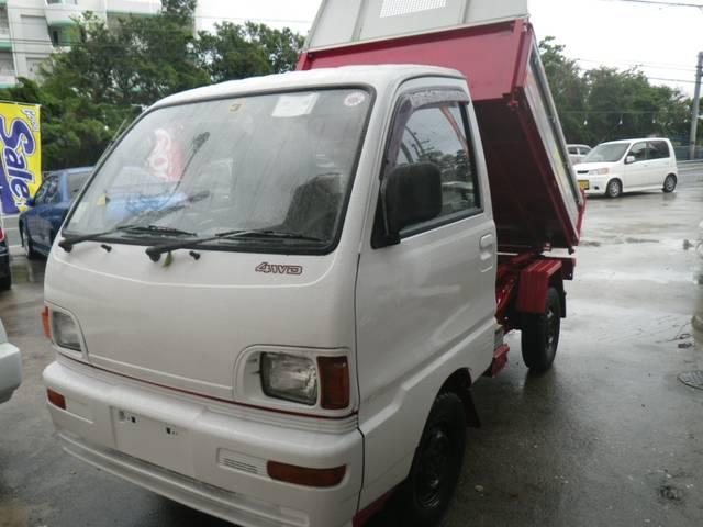 沖縄県の中古車ならミニキャブトラック ダンプ