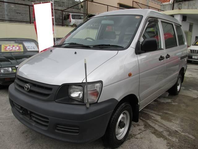 沖縄県の中古車ならタウンエースバン ジャストローGL