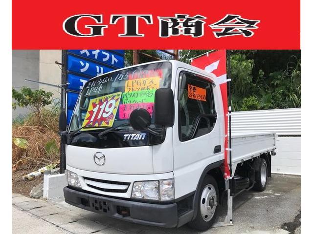 中頭郡北中城村 GT商会 マツダ タイタントラック  LPG 5MT 2t積 平ボディ フル装備 ホワイト 1.5万km 2003(平成15)年
