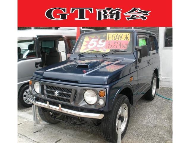 沖縄県の中古車ならジムニー XB