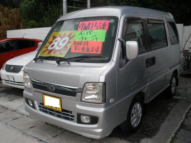 沖縄の中古車 スバル ディアスワゴン 車両価格 89万円 リ済込 2009(平成21)年 11.2万km シルバー