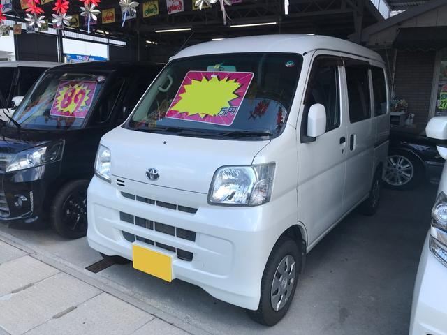 沖縄県沖縄市の中古車ならピクシスバン クルーズ ハイルーフ