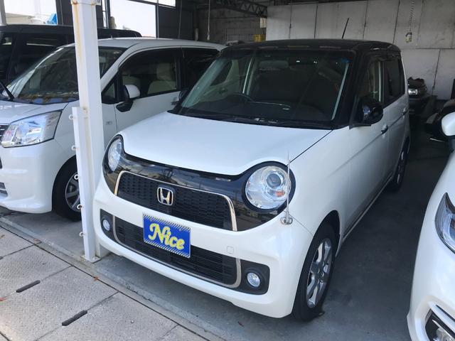 沖縄の中古車 ホンダ N-ONE 車両価格 66万円 リ済込 2013(平成25)年 4.6万km パールII