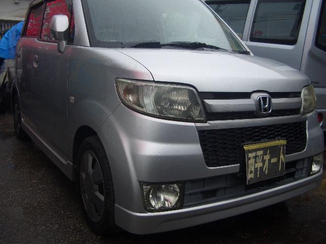 沖縄県の中古車ならゼスト スポーツ