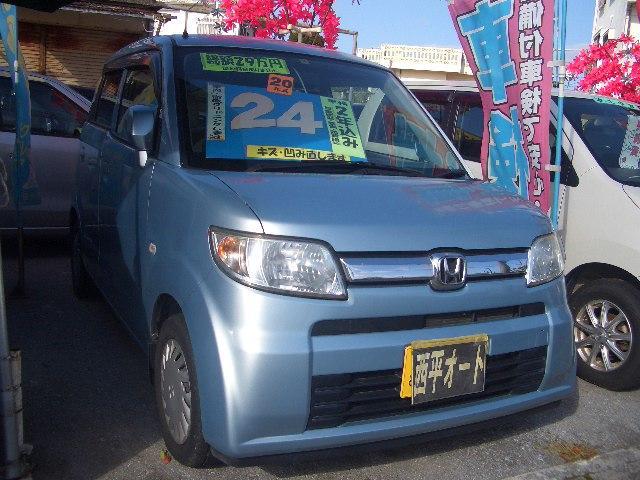 沖縄県の中古車ならゼスト D