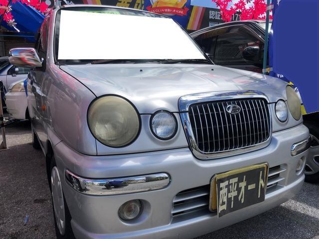 沖縄県の中古車ならプレオ ネスタ Gスペシャル