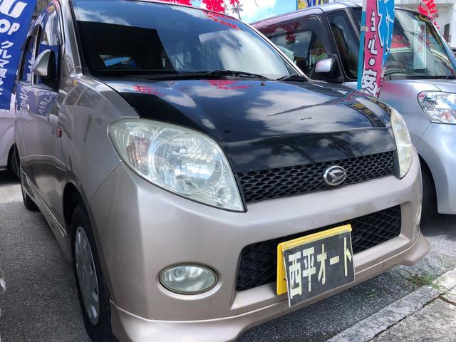 沖縄県の中古車ならMAX X