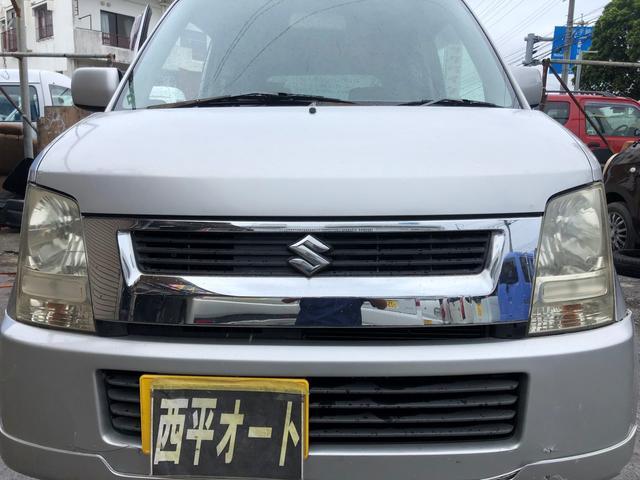スズキ ワゴンR FXリミテッドII (車検整備付)
