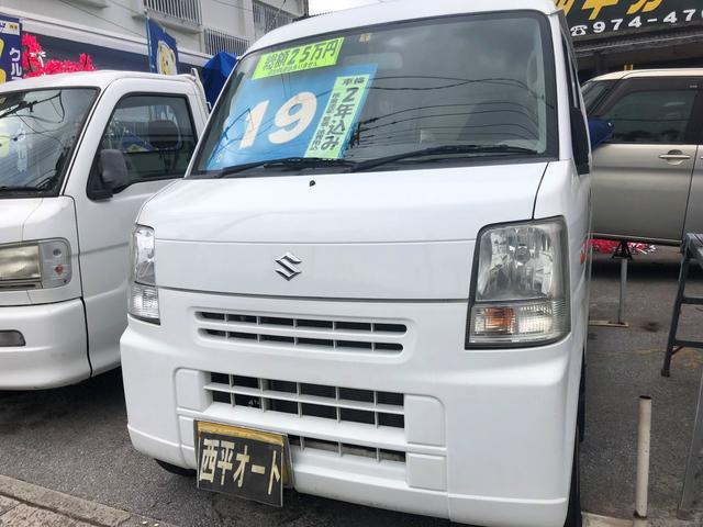 沖縄県の中古車ならエブリイ PU