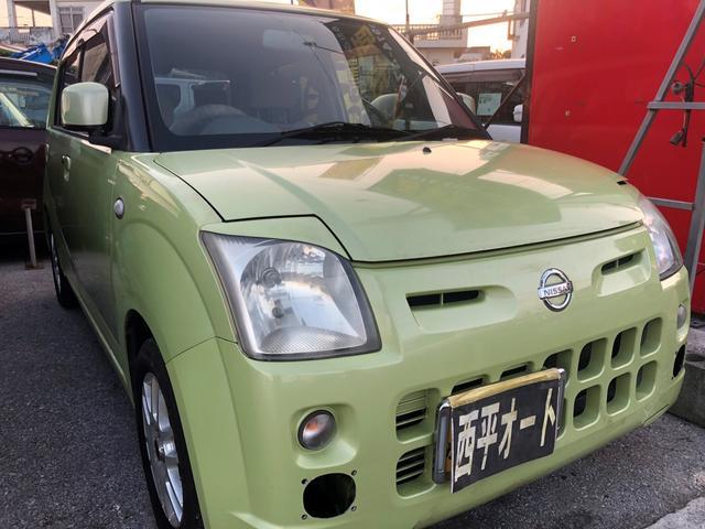 沖縄県の中古車ならピノ E