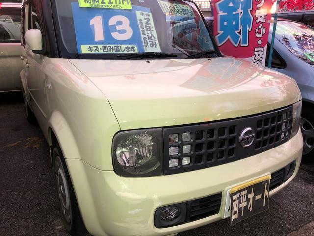 沖縄県の中古車ならキューブ SX 70th