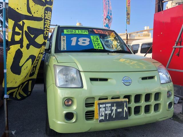 うるま市 西平オート 日産 ピノ  LグリーンM 11.4万km 2008(平成20)年