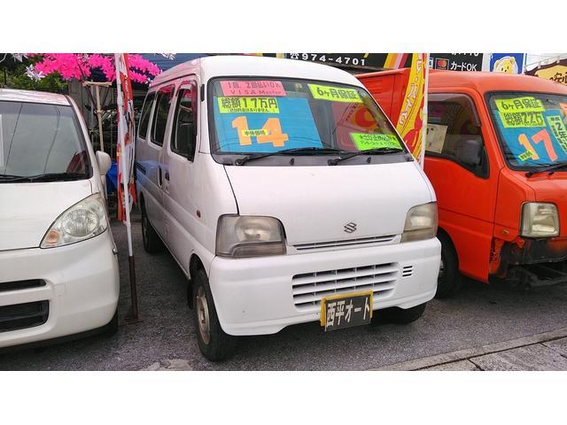 沖縄県の中古車ならエブリイ