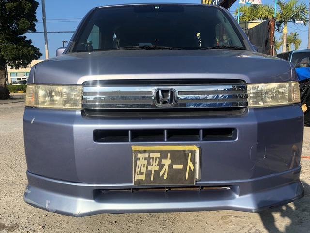 沖縄県の中古車ならモビリオスパイク