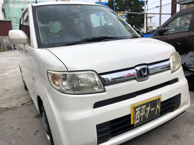 沖縄県の中古車ならゼスト G