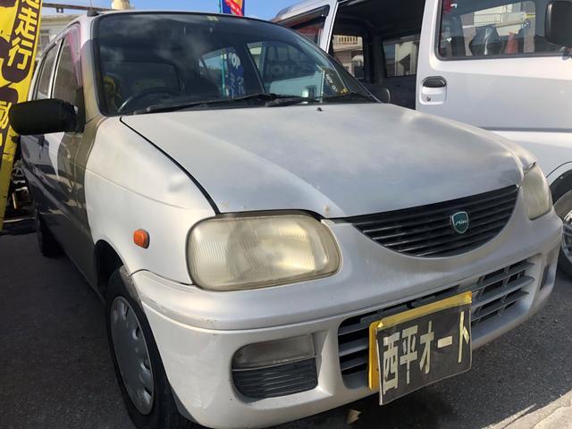 沖縄県那覇市の中古車ならミラ・モデルノ CG