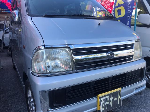 沖縄県中頭郡中城村の中古車ならアトレーワゴン カスタムターボ