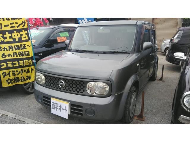 沖縄県の中古車ならキューブ アクシス