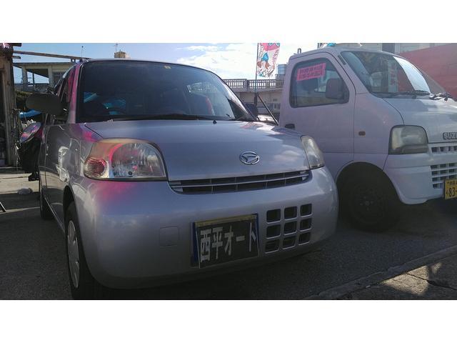 沖縄県の中古車ならエッセ