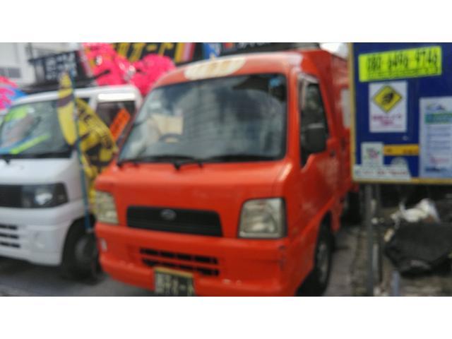 沖縄県那覇市の中古車ならサンバートラック
