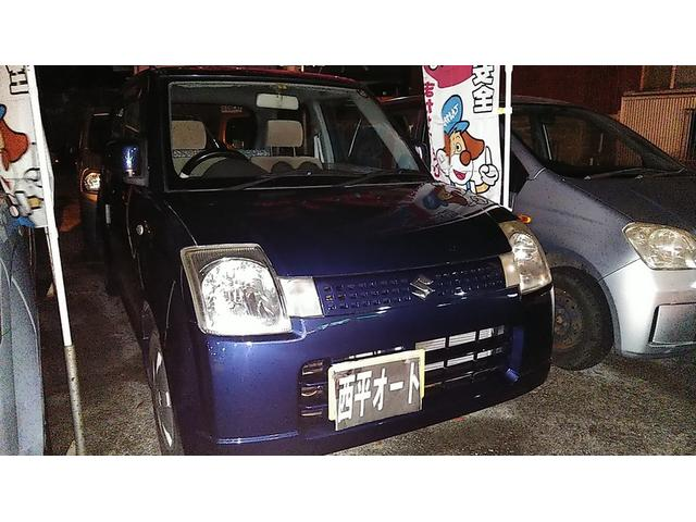 沖縄県名護市の中古車ならアルト Gスペシャル